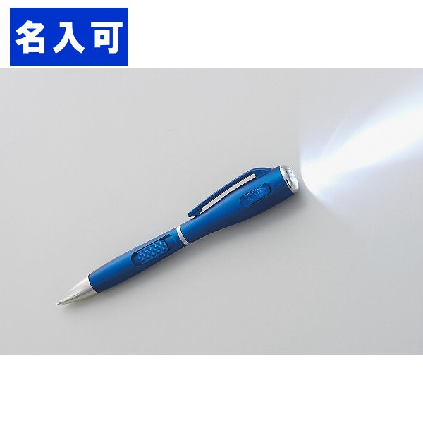 300個一括/送料無料 ライト付ボールペン ハンディー〈1104〉|ギフトセット|販売促進商品 販促 景品 イベント用品 法人ギフト 賞品 低額ギフト