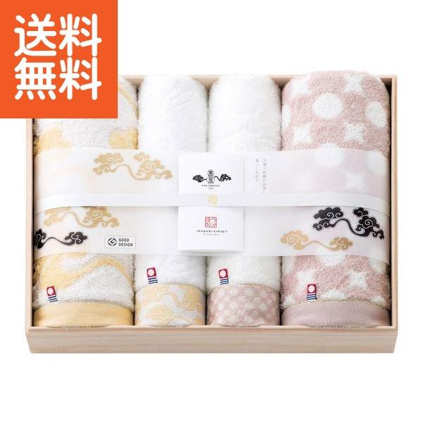 【送料無料】|今治謹製 雲母唐長 木箱入タオルセット|〈KK-79100〉