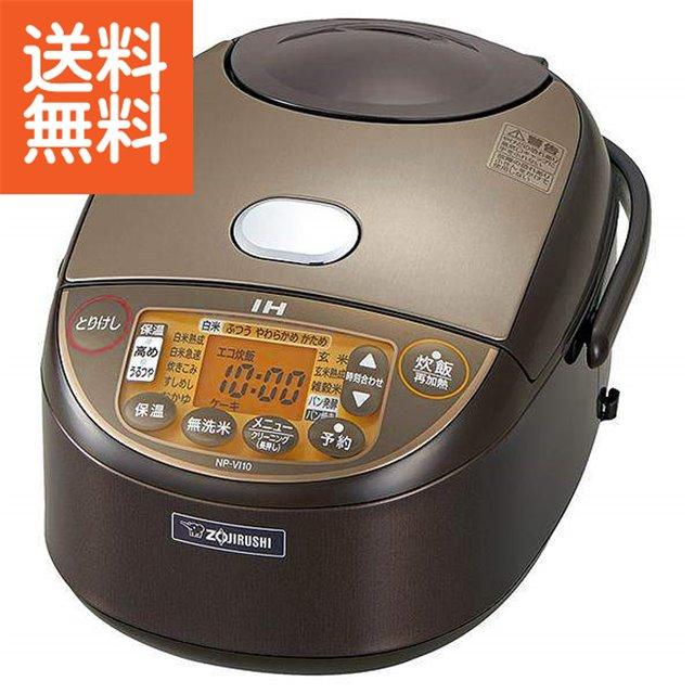 【送料無料】|象印 IH炊飯ジャー5.5合炊き|〈NP-VI10-TA〉キッチン 家電 出産内祝い ギフト【100s】(co)