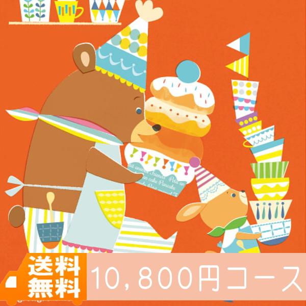 【安心宣言/送料無料】シャディ ベビーパレット(出産お祝い用)にぎにぎコース/出産祝い お祝い出産 |カタログギフト|出産祝い ランキング(co)