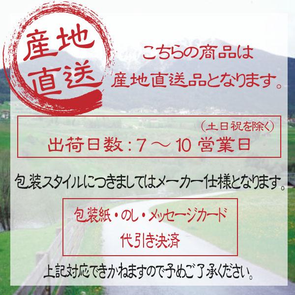 【直送/】北海道ミルクレープ&シュークリームセット〈5815070043AYL〉 内祝い お返し プレゼント 自家消費【直送】 ギフト ランキング(bo)