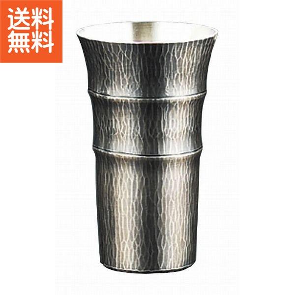 【送料無料】伝統工芸 槌起 金属加工ビアカップ竹〈Ag-17-1〉酒器 記念品 お祝い 御礼 叙勲祝い 叙勲記念 高額記念品