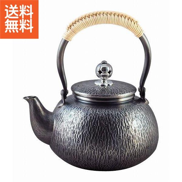 【送料無料】 伝統工芸 槌起 金属加工急須福呂形 〈Ag-26-1〉茶器 記念品 お祝い 御礼 叙勲祝い 叙勲記念 高額記念品