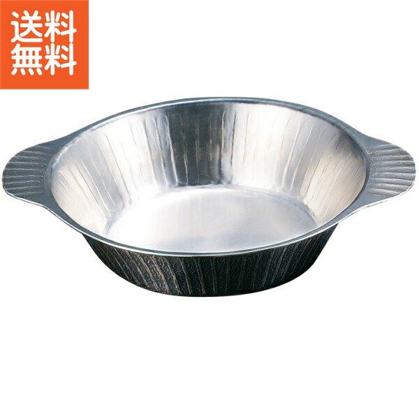 【送料無料】伝統工芸 槌起 金属加工湯豆腐・寄せ鍋20〈Ag-4〉鍋 記念品 お祝い 御礼 叙勲祝い 叙勲記念 高額記念品