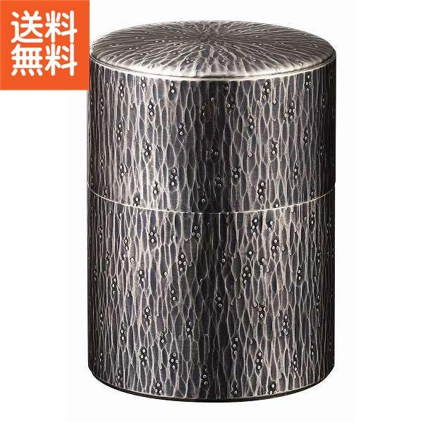 【送料無料】|伝統工芸 槌起 金属加工茶筒六半花石目|〈Ag-40〉茶器 記念品 お祝い 御礼 叙勲祝い 叙勲記念 高額記念品