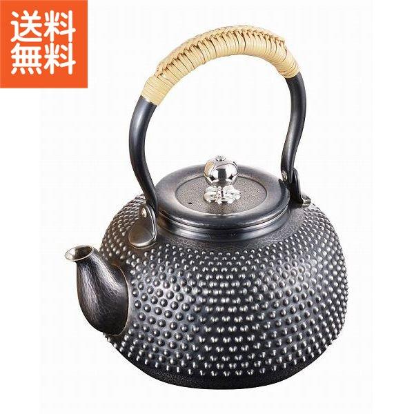 【送料無料】伝統工芸 槌起 金属加工湯沸霰打出〈Ag-53〉茶器 記念品 お祝い 御礼 叙勲祝い 叙勲記念 高額記念品