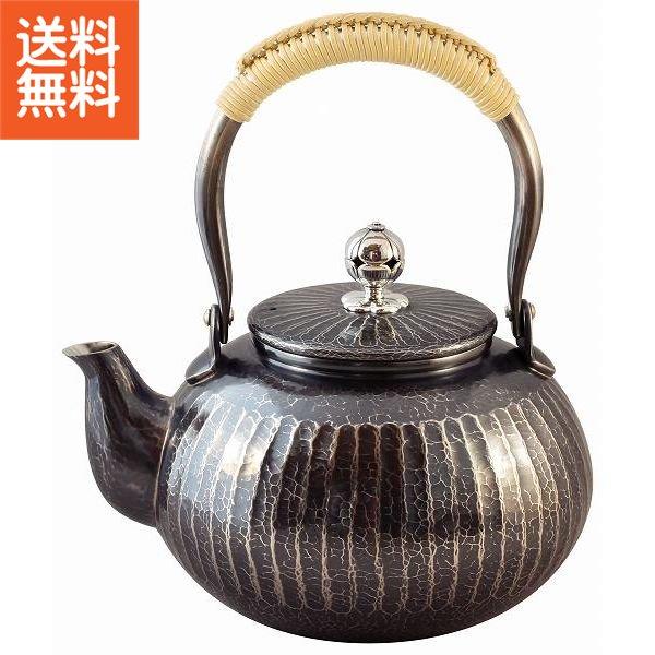 【送料無料】|伝統工芸 槌起 金属加工湯沸平形縞打|〈Ag-57〉茶器 記念品 お祝い 御礼 叙勲祝い 叙勲記念 高額記念品
