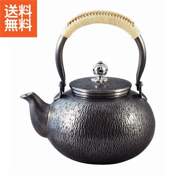 【送料無料】|伝統工芸 槌起 金属加工湯沸平形花石目|〈Ag-58〉茶器 記念品 お祝い 御礼 叙勲祝い 叙勲記念 高額記念品