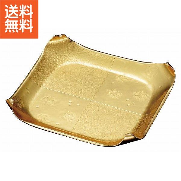 【送料無料】伝統工芸 槌起 金属加工 金彩方容菓子器 〈tk-36〉茶器 記念品 お祝い 御礼 叙勲祝い 叙勲記念 高額記念品
