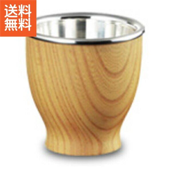 【送料無料】伝統工芸 槌起 金属加工純銀 コップ木製合せ〈toshin-1〉茶器 記念品 お祝い 御礼 叙勲祝い 叙勲記念 高額記念品