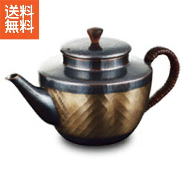 【送料無料】伝統工芸 槌起 金属加工急須 帯織〈wkー11〉茶器 記念品 お祝い 御礼 叙勲祝い 叙勲記念 高額記念品
