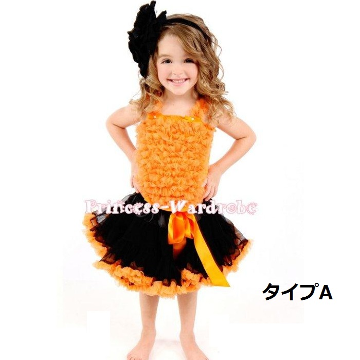 Instant delivery ? Princess wardrobe Halloween costume pumpkin girl ? pumpkin / Pumpkin / orange costume Halloween fancy dress costume costumes Kids ...  sc 1 st  Rakuten & Suzuya Rakuten Ichiba | Rakuten Global Market: Instant delivery ...