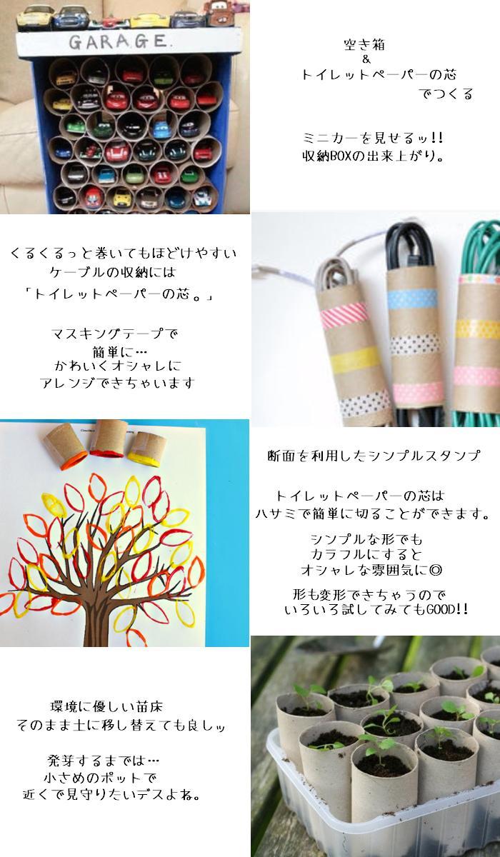 Suzuya Rakuten Ichiba Tools Materials For Toilet Paper Roll