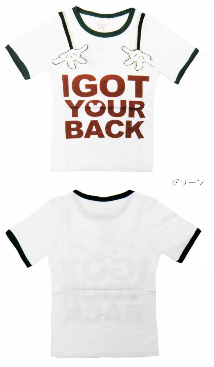78d5fe949 Suzuya Rakuten Ichiba: ♢ Suspender Mickey Tee 90 cm/100 cm / 110 cm ...