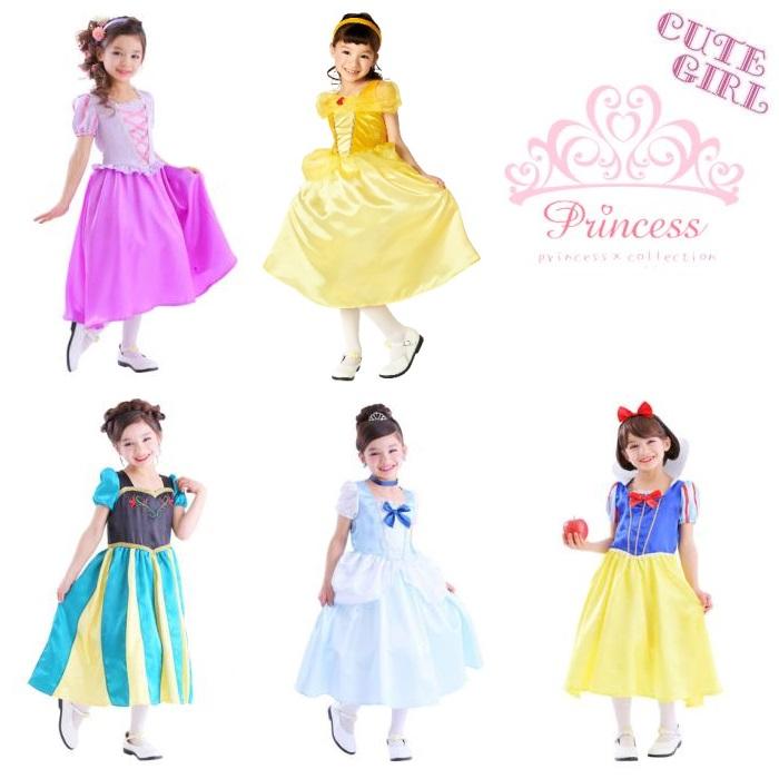 suzuya rakuten ichiba princess dress up kids royal princess one