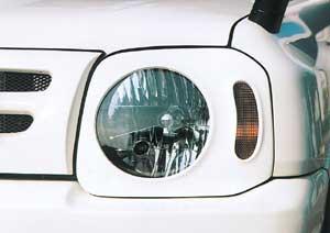 スズキジムニーJB23/JB33/JB43ヘッドライトカバーFRP製 タニグチ製定価¥9,800(税別)