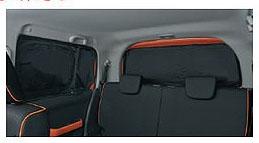 スズキハスラー用リヤプライバシーシェード(メッシュ付き)99000-99034-D89定価\19,000(税別)