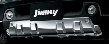 スズキジムニーJB23WX-adventure限定車装着メッキフロントバンパーアンダーガーニッシュ99000-99056-D48定価¥25,000(税別価格)