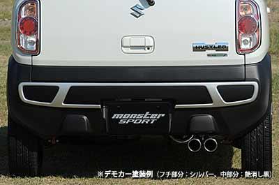スズキハスラーMR31S ハスラーMR31Sリヤバンパーガーニッシュ(FRP)定価¥31,000(税別)【モンスタースポーツ製】