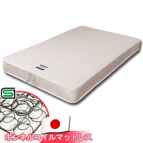 日本製 マットレス ダブル ボンネルコイル ボンネルコイルマットレス おすすめ 売れ筋 人気 硬め SGマーク付国産ボンネルコイルスプリングマットレス ダブルサイズ