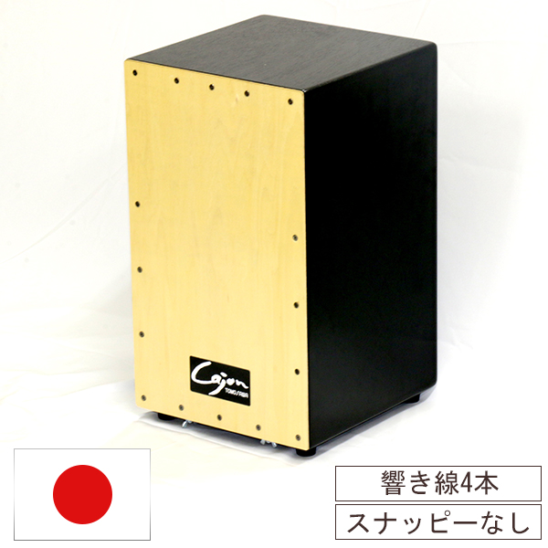 カホン (響線4本) 打楽器 Cajon カホン Cajon two-tone two-tone ツートンカラー ツートーンカラー (スナッピーなし), 日本橋 古樹軒:1ea7df2d --- officewill.xsrv.jp
