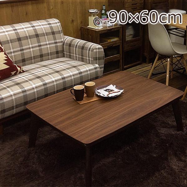 こたつ テーブル 90 長方形 90×60 おしゃれ 北欧 天然木 コタツテーブル モダン コンパクト 送料無料 家具調こたつ こたつテーブル PINON 炬燵本体 W90xD60xH37cm