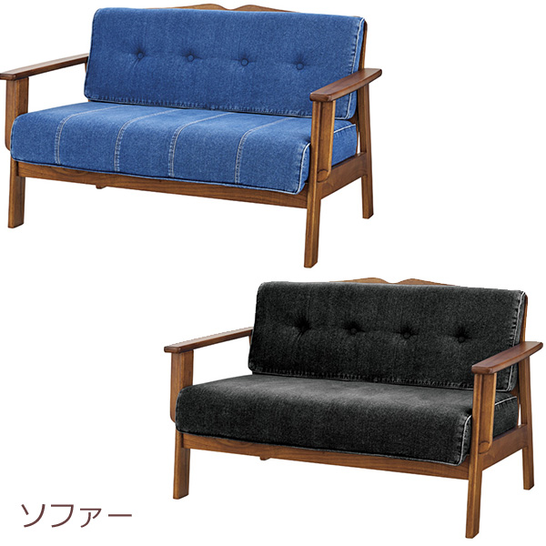ソファー ソファ 椅子 木 デニム イス ファブリック 北欧 インテリア ベンチ インテリア クッション 木製脚 ナチュラル 北欧風 W122×D74×H76×SH41