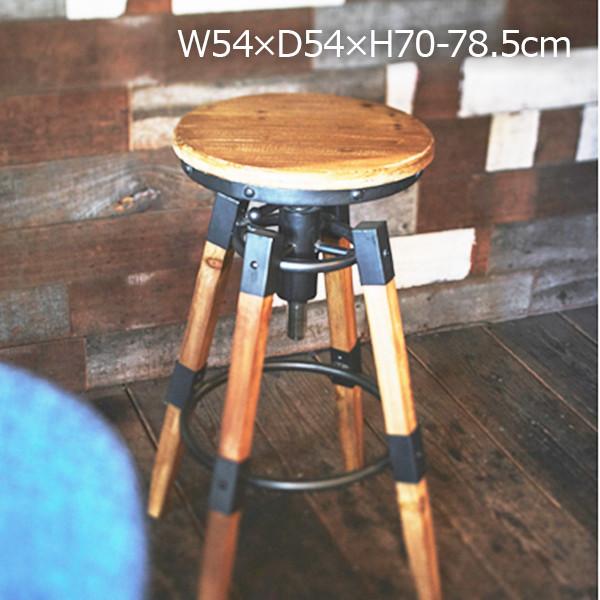 スツール カウンター ハイスツール カウンターチェア バー おしゃれ 高さ調整 レトロ 天然木 スチール 椅子 イス おしゃれ インテリア 家具 一人暮らし 送料無料