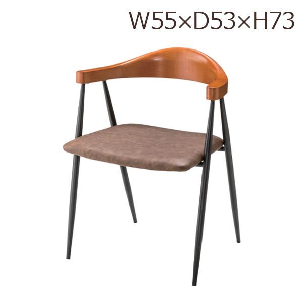 椅子 チェア アームチェア 天然木 ソフトレザー いす chair 北欧テイスト ナチュラル シンプル アンティーク オシャレ おしゃれ