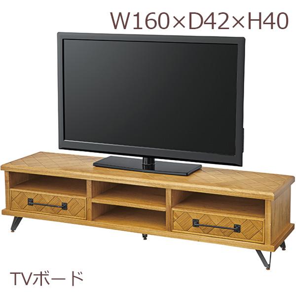 テレビ台 ローボード 160 160cm 収納 引き出し ロータイプ テレビボード 木製 天然木 アイアン TV台 TVボード 新生活 ジョーカーTVボード W160×D42×H40