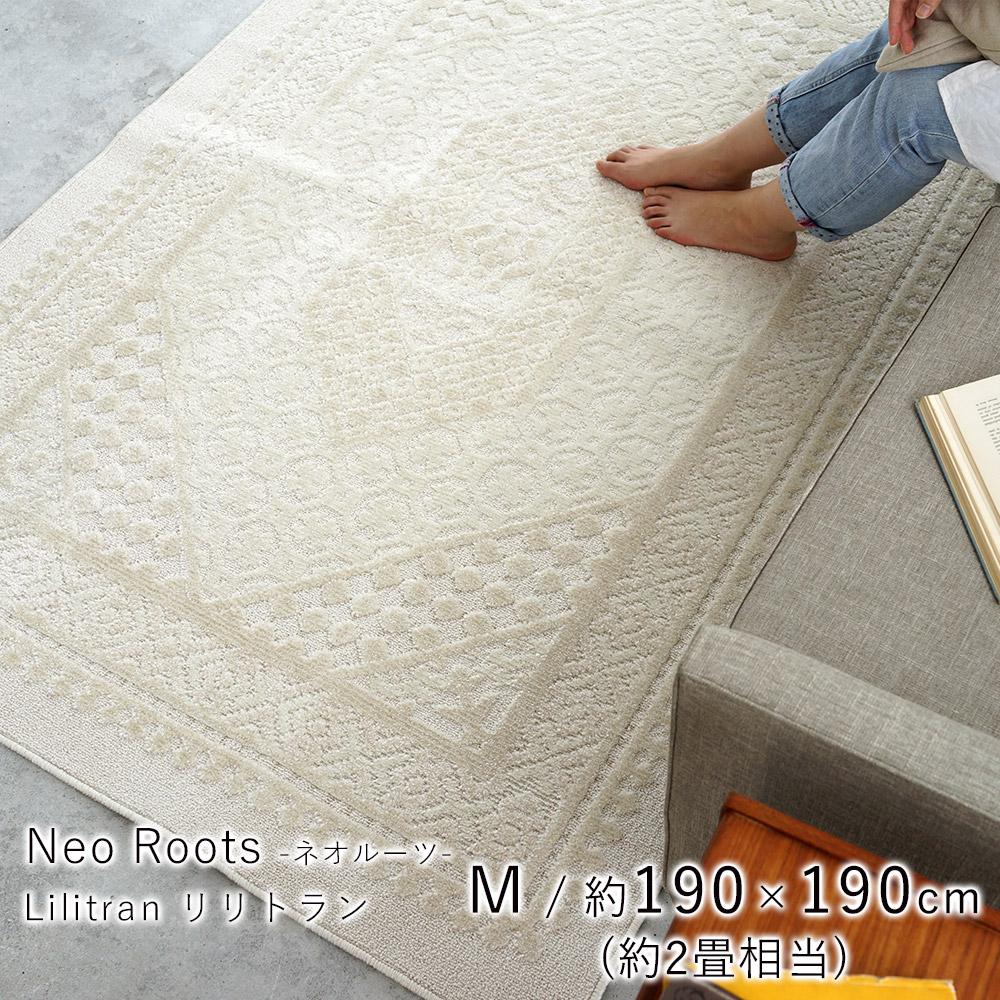 日本製 カーペット 絨毯 ラグ 正方形 2畳 滑り止め付 おしゃれ 床暖房対応 ホットカーペット対応 防ダニ オールシーズン おすすめ 売れ筋 国産 ラグマット メダリオン柄 センターラグ NeoRoots Lilitran 約190×190cm 約2畳