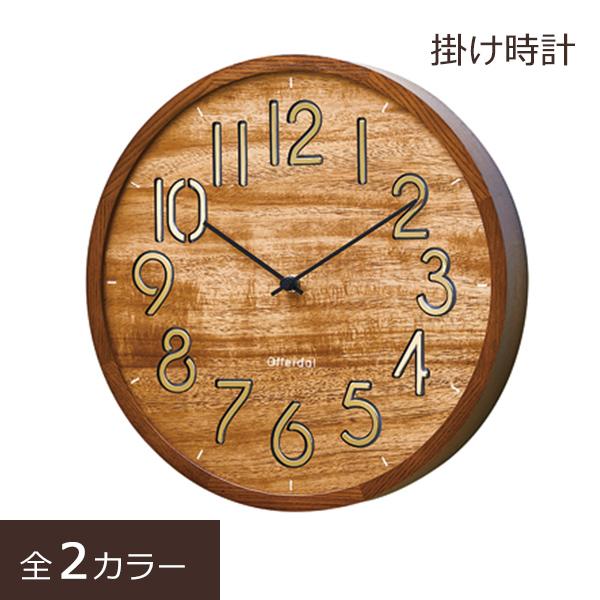 掛け時計 静か 北欧 おしゃれ かわいい 木製 スイープムーブメント 静音 音がしない 大きい 壁掛け時計 Bascoup