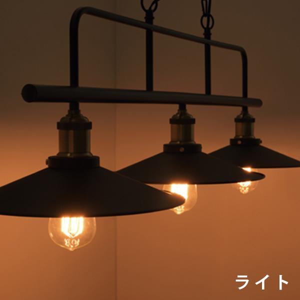 ペンダントライト 3灯 インテリア照明 天井照明器具 おしゃれ LED電球対応 シンプル 3連 北欧 デザイン ビンテージ調 リビング ダイニング 寝室 店舗 ワンルーム スチール 可愛い ペンダント ライト 売れ筋 多灯