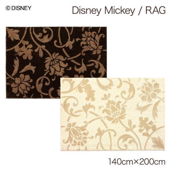 ミッキーマウス ディズニー ラグマット 長方形 ホットカーペット対応 床暖房対応 おしゃれ かわいい デザインラグ おすすめ 売れ筋 ベージュ ブラック 大人 ミッキー グッズ 誕生日 プレゼント 雑貨 インテリアラグ disney 約140x200cm MICKEY Elegance note RUG