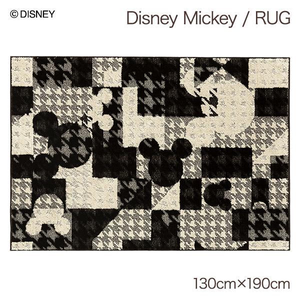日本製 ミッキーマウス ディズニー ラグマット 長方形 ホットカーペット対応 床暖房対応 おしゃれ かわいい デザインラグ おすすめ 売れ筋 オールシーズン 大人 ミッキー グッズ 誕生日 プレゼント 雑貨 インテリアラグ disney MICKEY Greometry cycle RUG 約130x190cm