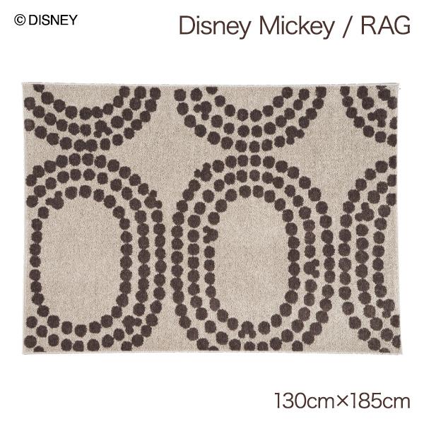 日本製 ミッキーマウス ディズニー ラグマット 長方形 ホットカーペット対応 床暖房対応 おしゃれ かわいい デザインラグ おすすめ 売れ筋 オールシーズン 大人 ミッキー グッズ 誕生日 プレゼント 雑貨 インテリアラグ disney 約130x185cm MICKEY Dot ring RUG