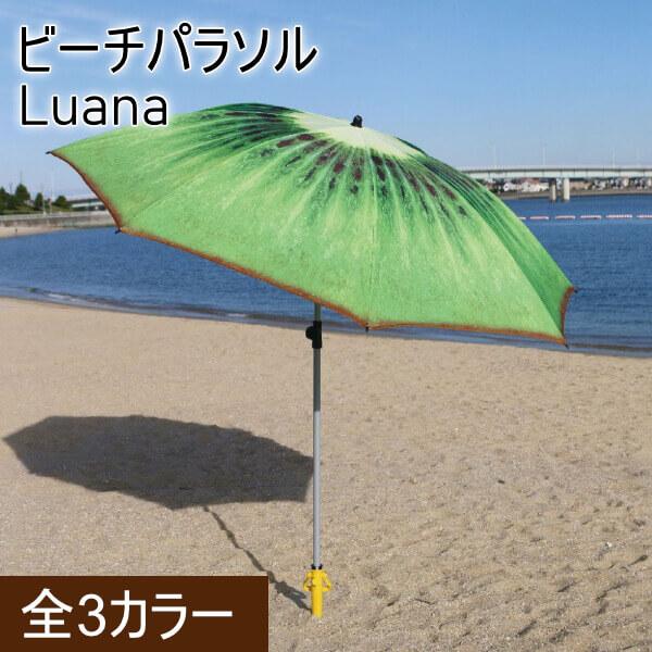 海での視線を集めるユニークな柄のパラソル ディスカウント ビーチ ピクニックなど様々なシーンでご利用いただけます パラソルの下で みんなで楽しい時間を過ごしましょう 全品送料無料 ビーチパラソル パラソル 日よけ シェード アウトドア 庭 ガーデン 海 砂浜 海水浴 傘 キャンプ 柄 UVカット 持ち運び バーベキュー Luana ベランダ 屋外 肩掛けベルト ユニーク 収納ケース 夏 ビーチパラソル180cm 紫外線 角度調節 高さ調節