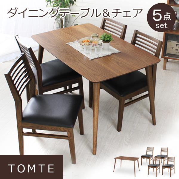 ダイニングテーブルセット 4人掛け テーブル 机 長方形 天然木 レトロ 木製 ウォールナット おしゃれ 4人用 ダイニングテーブル セット 5点セット