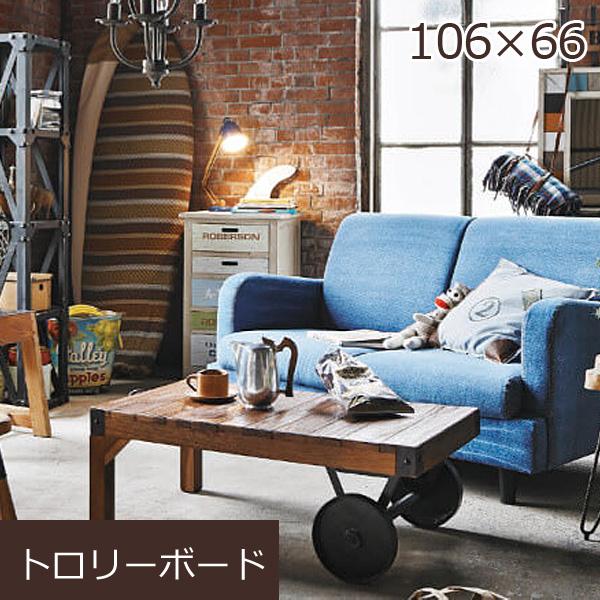 トロリーテーブル テーブル ローテーブル アンティーク 個性的なデザイン アメリカンスタイル テーブル アメリカン ビンテージ調 アンティーク調 車輪 机 レトロ オシャレ かわいい 机 天然木 トロリー 便利 オススメ 送料無料 トロリーテーブル 106×66×33cm