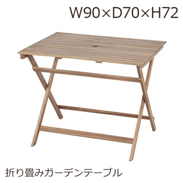 テーブル アウトドア BBQ 屋外 天然木 室外 庭 ベランダ キャンプ 夏 持ち運び バーベキュー ガーデンファニチャー パラソル設置可能 ガーデンテーブル W90×D70×H72