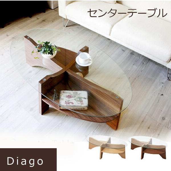ガラステーブル 丸 ローテーブル センターテーブル コーヒーテーブル リビングテーブル ガラス ソファ ティーテーブル 収納 木製 おしゃれ 北欧 カフェ風 一人暮らし 送料無料 diagoディアゴ 幅 105cm × 奥行き 60cm × 高さ 36cm