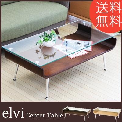 ローテーブル センターテーブル ガラス 木製 収納 カフェ風 北欧 一人暮らし おしゃれ 送料無料 elviエルヴィ