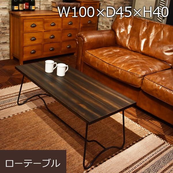 ローテーブル ローボード 北欧 100 コーヒーテーブル テーブル ティーテーブル ナチュラル ビンテージ調 アンティーク調 レトロ おしゃれ かわいい 天然木 オススメ 送料無料 レイトン LEIGHTON W100×D45