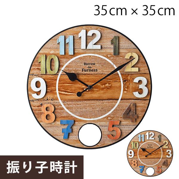 振り子時計 壁掛け 壁掛け時計 壁掛時計 かけ時計 ウォールクロック 日本製 おしゃれ 秒針なし 秒針がない 掛け時計 ステップムーブメント クロック ステップ秒針 ギフト 贈り物 Ber-go