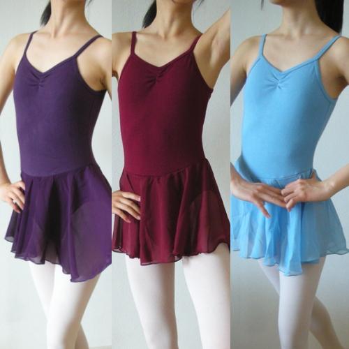 73bac6246 Ballet shop SWALLOWSEA  Ballet Leotard with skirt ...