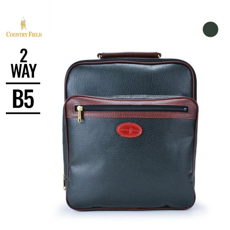 ショルダーバッグ メンズ 日本製 豊岡鞄 ユニオン 紳士 人気 大容量 正規品 新品 軽量 斜め掛け おしゃれ 旅行 サブバッグ 肩掛け シンプル メンズバッグ (L) 6476