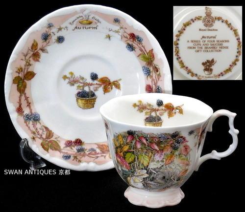 ロイヤルドルトン Royal 完売 Doulton ブランブリーヘッジ 信用 オータム ティーカップ 廃盤品 ユーズド ソーサー