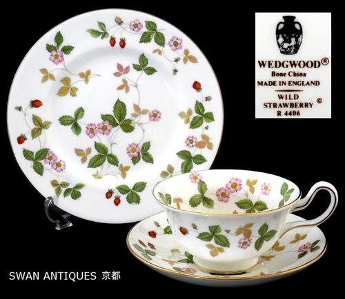 ウェッジウッド Wedgwood 英国製 壺印 ワイルドストロベリー ティーカップ&ソーサー&プレート トリオ 未使用