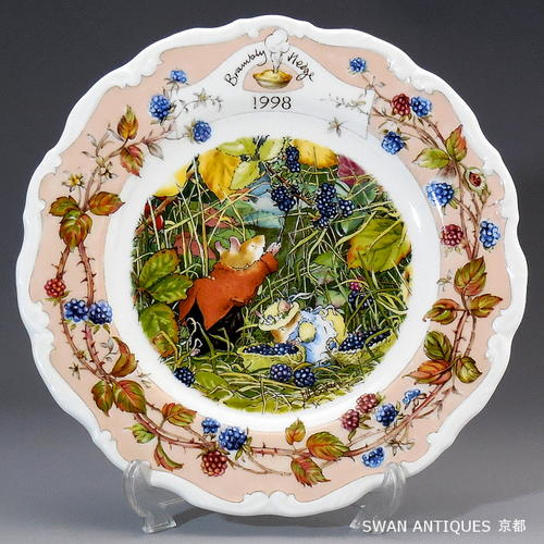 ロイヤルドルトン Royal Doulton ブランブリーヘッジ 1998 飾り皿プレート 廃盤品 未使用