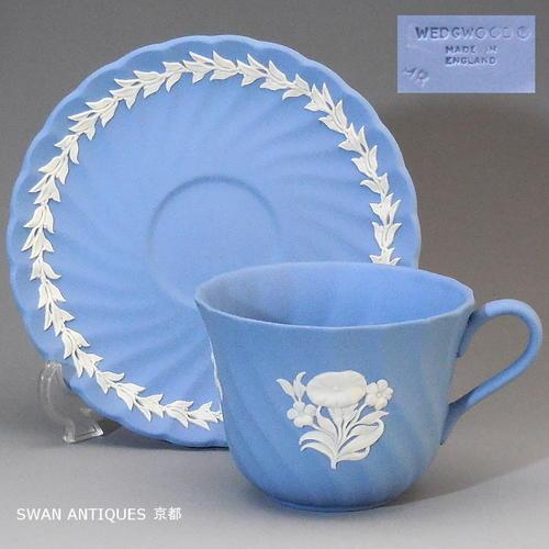 ウェッジウッド Wedgwood 英国製 ジャスパー 3種の花 ペールブルー カップ&ソーサー 未使用